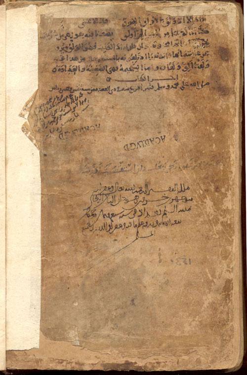 Manuscripts English Coats Of Arms Directory Books 1550 Facsimile