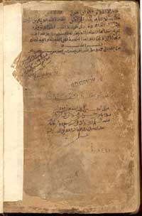 Folio 241b of MS Leiden Or. 298, a manuscript of the 'Gharib al-Hadith' by Abu `Ubayd al-Qasim b. Sallam. (View Larger)