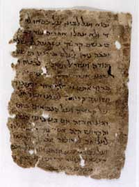 Folio 1 recto of Halper 211, considred to be one of the oldest surviving haggadahs. (View Larger)