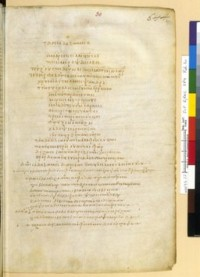 Folio 30 of suppl. gr. 384, belonging to the Bibliothèque Nationale.