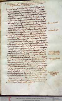 Codex Heidelbergensis 398: the single document, edited by Sigismund Gelenius, that recounts the periplus of Hanno. (View Larger)