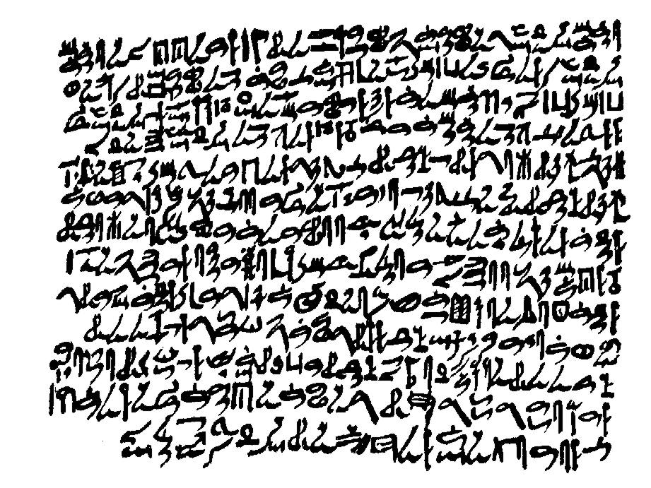 paper papyrus parchment vellum timeline historyofinformation Entry Level Driver Resume a section of the prisse papyrus which is believed to be the earliest known document