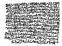 A section of the Prisse Papyrus, which is believed to be the earliest known document written on papyrus. (View Larger)