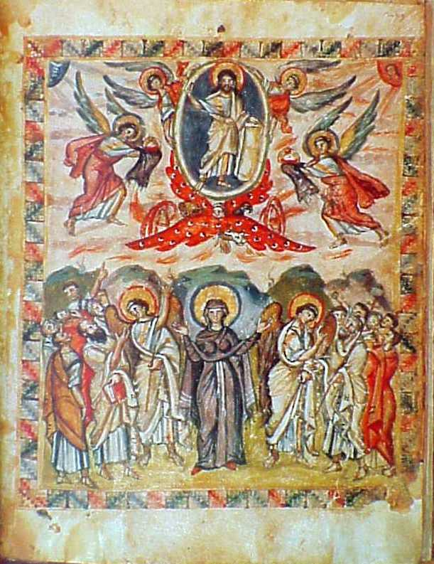 Folio 13v from the Rabula Gospels, depicting the ascension of Christ. (View larger)