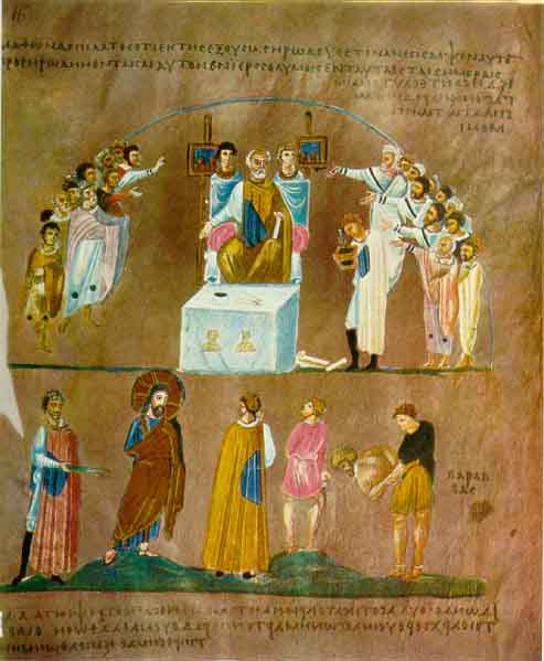 An illumination of Christ found in the Rossano Gospels. (Click to view larger.)