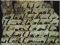 One of the Qu'ran fragments found in the loft of the Great Mosque in 1972. (View Larger)