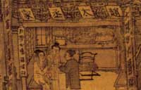 A scence from the long scroll 'Along the River During Qing Ming Festival,' in which a fifteen column saunpan is visible next to the account book and doctor's prescriptions. (View Larger)