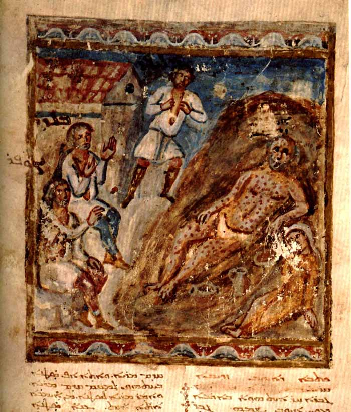 Folio 46r from the Syriac Bible, depicting Job. (View Larger)