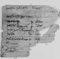 Vindolanda Tablet 309, an inventory of wooden goods dispatched dispatched by and to civilians working for the military. (View Larger, with translation.)