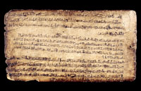 EA 5645 of the British Museum: the Words of Khakheperresoneb written on a wooden writing board. (View Larger)