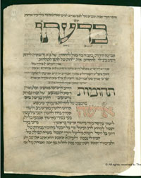 Folio 54r of the Worms Mahzor, upon which, in the interstices of the first word in the Prayer for Dew, is inscribed the oldest known Yiddish text: a small blessing in the form of a rhymed couplet, directed towards those who are charged with the seemingly onerous task of carrying the heavy Mahzor from the house of the owner to the synagogue. (View Larger)
